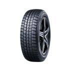 邓禄普雪地胎 WINTER MAXX 02 215/55R16 93S Dunlop