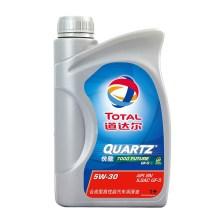 【正品行货】道达尔/Total 快驰7000半合成机油 5W-30 SN级(1L装)