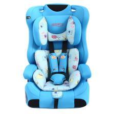 文博仕 WBS-EA 车用儿童安全座椅 9个月-12岁宝宝 3C认证【海洋蓝】