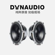 【免费安装】丹拿DYNAUDIO ESOTAR² 430 中音喇叭一对 原装丹麦进口音响改装 两只中音扬声器150瓦