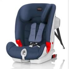 宝得适/Britax 百变骑士 II SICT 二代汽车儿童安全座椅 isofix 9月-12岁(月光蓝-2018新配色) 送价值1100元福袋礼包