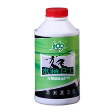爱动/IDO 冷却系统保护剂 水箱防锈保护剂 325ML ID-3002