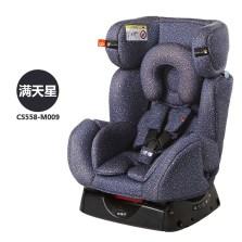 好孩子/Goodbaby 儿童安全座椅 0-7岁 婴儿宝宝新生儿安全坐椅 正反向安装(满天星)CS558
