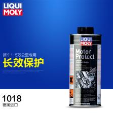 力魔/LIQUI MOLY 发动机高效抗磨保护剂 500ML 1018【机油添加剂】