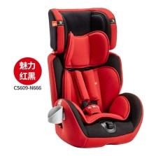 好孩子/Goodbaby 儿童安全座椅 9个月-12岁 汽车用婴儿安全坐椅带气囊(红黑)CS609