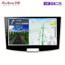 【送后置摄像头】飞歌/flyaudio G8二代黄金版车载导航一体智能车机