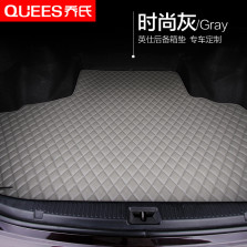 乔氏 英仕款 耐磨纤皮菱格后备箱垫【时尚灰】