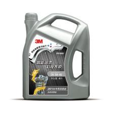 【品牌直供】3M 优质银装 合成机油 5W40 SN级 4L PN10083