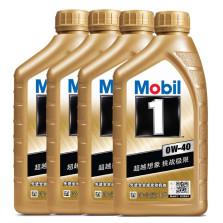 【正品行货】美孚/Mobil 1号全合成机油 0W-40 SN级 1L【四瓶装】