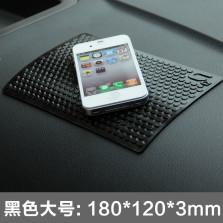 Itutn/爱图腾 车用手机防滑垫 硅胶防滑垫【大号】
