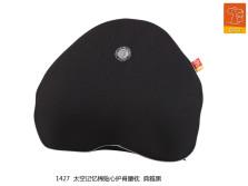 GiGi G-1427 太空记忆棉贴心护脊腰枕【典雅黑】