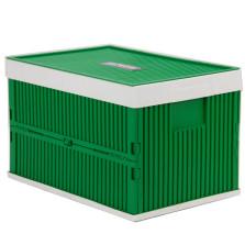 富程 汽车折叠置物箱 车用大号储物箱 整理箱【绿色52L】