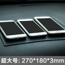 Itutn/爱图腾 车用手机防滑垫 硅胶防滑垫【超大号】