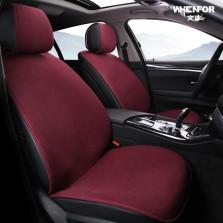 文丰 WF-055 亚麻系列 四季通用免捆绑型五座汽车坐垫 标准版五件套【红色】