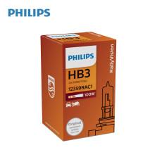 飞利浦/PHILIPS 12V 标准卤素灯 小太阳系列 增亮型 HB3 100W 单只 12359RA