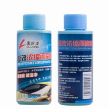 奥吉龙/OJLONG 高浓缩雨刷精 四季通用雨刮水 1瓶装(1*100ml)Long-54