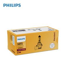 飞利浦/PHILIPS 12V 标准卤素灯 替换系列 标准型 H11 55W 单只 12362