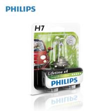 飞利浦/PHILIPS 恒劲光 LLECO 3100K H7 12V 55W 长寿型卤素12972LLECO【单只】