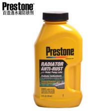 百适通/Prestone 超级水箱防锈保护剂 325ML AS170Y