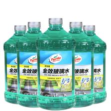 龟牌/Turtle Wax 雨刷精 全效玻璃水 G-4120 苹果绿 【5瓶装】2L(新老包装随机发货:又名:绿宝石G-4120R)