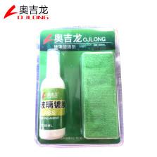 奥吉龙/OJLONG 防雨剂套装 汽车玻璃驱水除雨套装(附赠毛巾)Long-23