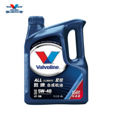 【品牌直供】美国胜牌/Valvoline All-Climate 星锐 合成机油 SN 5W-40 4L 【877158】