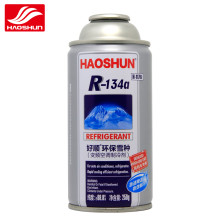 好顺/HAOSHUN 好顺环保雪种 变频空调制冷剂 1瓶装(1瓶*250ml)H-1176