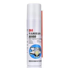 3M节气门清洗剂 节流阀清洁剂 PN08866 93ML