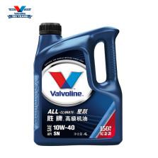 【品牌直供】美国胜牌/Valvoline All-Climate 星跃 高级机油 SN 10W-40 4L 【877159】