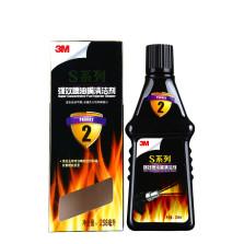 3M PN8602 S系列强效喷油嘴清洁剂 258ML【燃油添加剂】