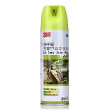 【管路喷雾剂】3M PN38010 净呼吸汽车空调专业净化剂 156ML