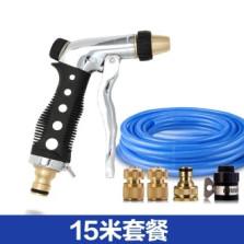 Gabree/佳百丽 全铜泵喷枪头 高压洗车 水枪+4接头+15米水管套装