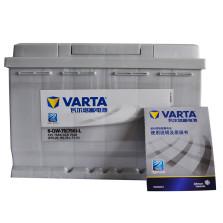 瓦尔塔/VARTA  蓄电池 电瓶 以旧换新 20-75/H6-75-L-T2-H【银标/2年质保】