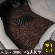 轩利  五座专车专用丝圈约17mm厚度汽车脚垫【咖啡】