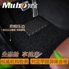 【专车定制】Mubo牧宝 一体式热熔压边 黄金厚度20mm丝圈 专车专用五座汽车脚垫【黑色】