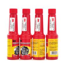 3M 燃油宝/燃油添加剂 PN07029 【四瓶装】【燃油添加剂】