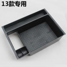 NFS 马自达CX-5 扶手箱置物盒【15-16款专用】