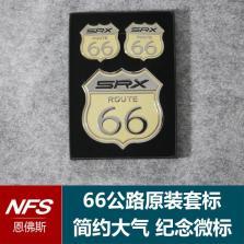 NFS 凯迪拉克SRX 车贴 66号公路纪念标贴尾标贴 11-16款 【高贵银】原装款/66号开拓标