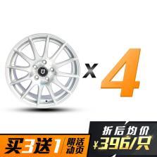 【四只套装】丰途/FT101 16寸低压铸造轮毂 孔距5X114.3 银色车亮