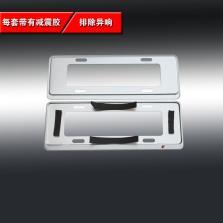 NFS 奥迪A3 新交规牌照框 14-16款【银白色sline标】