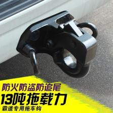 NFS 丰田霸道/普拉多 拖车钩 拖车球 10-16款【原装款拖车钩】