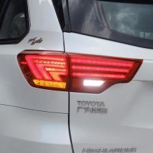 NFS 丰田汉兰达 尾灯总成 15-16款 【宝马款】单个装/需要买2个