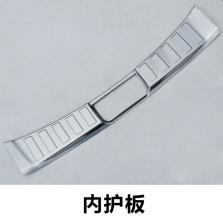NFS 日产奇骏14至16款 后护板 第二代拉丝不生锈 后备箱饰条【内护板】