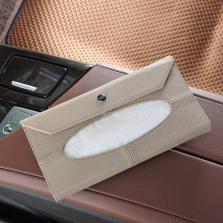 乔氏 挂式真皮餐巾纸抽套遮阳板纸巾盒【米色】