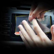 NFS 丰田汉兰达 导航膜 中控屏幕仪表膜 15-16款 【6寸导航膜】顶配自尊版不适用