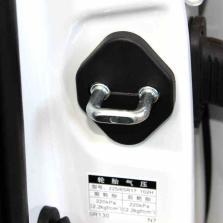 NFS 丰田汉兰达 门锁扣保护盖 15-16款【一套4个装】