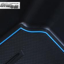 NFS 丰田汉兰达 门槽垫 防滑垫水杯垫 扶手箱垫 15-16款 汉兰达专用【蓝色】16块装