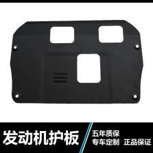 NFS 本田CRV 发动机护板 多个散热出风口下护板 12-14款【加厚钛合金】