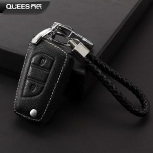 乔氏 真皮汽车钥匙包套 专车专用 大众车型日产车型丰田车型现代车型 新款钥匙包