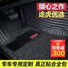 旷虎 专车专用3D大包围丝圈全包围脚垫条纹款 黑色